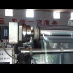 poudre de lait de farine automatique petite machine d'emballage de poudre de sachets