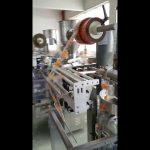 machine à emballer automatique de chocolat de granule