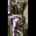 Machine à emballer mécanique automatique de grain de granule pour la sucrerie de haricot
