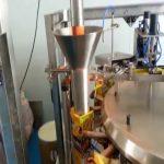 Machine d'emballage automatique Premade Pouch pour épices en poudre