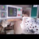 Machine à emballer organique automatique de poudre de phycocyanine de spiruline de VFFS