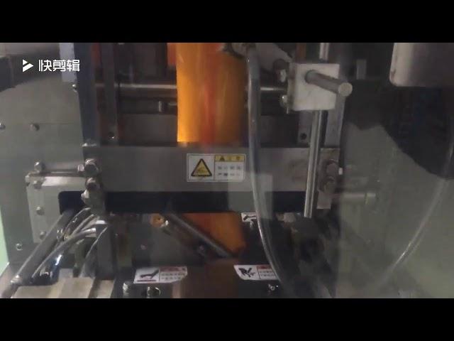 type de sac vertical machine de cachetage de remplissage de forme pour la pâte d'emballage