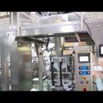 Machine à emballer verticale de joint de remplissage de forme de fabricant de la Chine pour les écrous mélangés