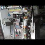 Petite machine à emballer verticale complètement automatique de sachet de sucre de granule
