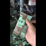 Machine de remplissage de sachets de prix de sachet de poudre de sucre automatique à grande vitesse de sucre de VFFS