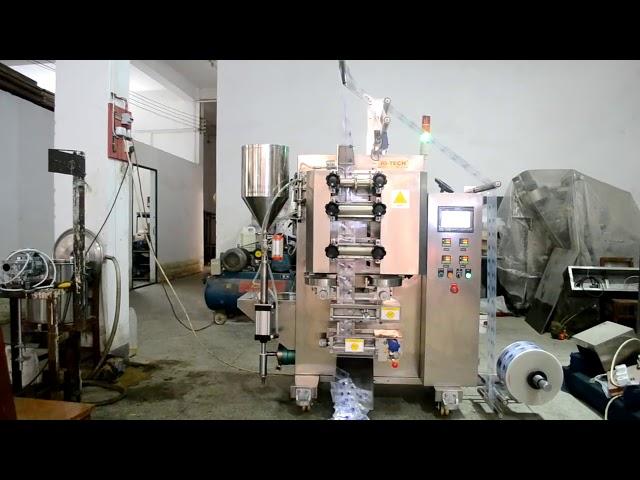 Vente chaude sauce sachet flux machine d'emballage prix pochette machine d'emballage