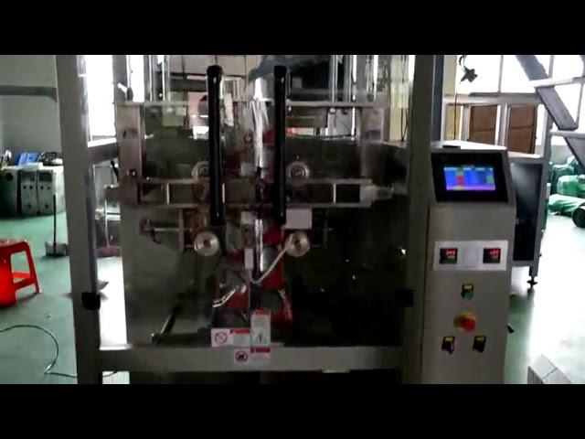 Grande machine à emballer verticale d'arachide de graines de riz d'arachide de joint de forme