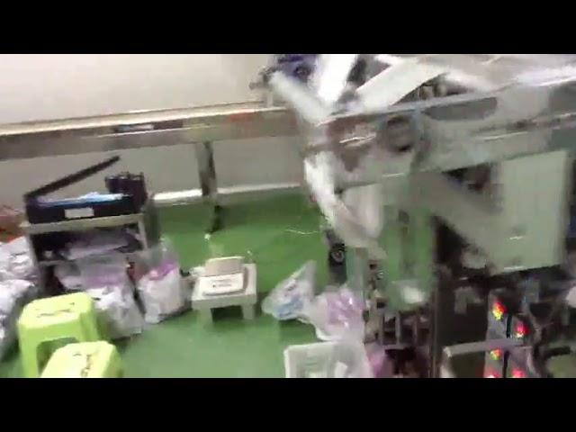 machine à emballer liquide d'alcool de lait de source / machine à emballer verticale volumétrique de sachet de sac de film