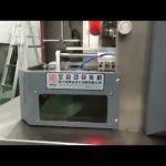 Aucune machine à emballer de sac de sachet de poudre de café d'égouttement de déchets