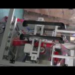 Machine à emballer complètement automatique d'épice de vitesse rapide avec le petit sachet