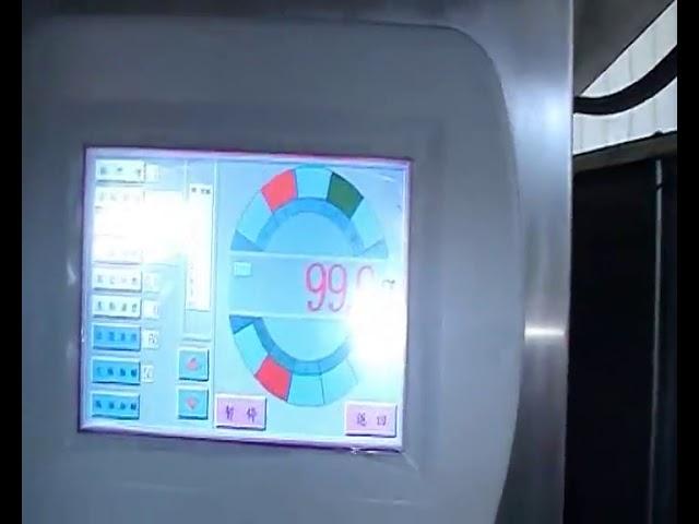 machine à emballer de nourriture et de sachet de maïs de café multi-tête