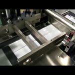 les petits emballages de remplissage verticaux pèsent les machines de conditionnement de poudre pour les noix