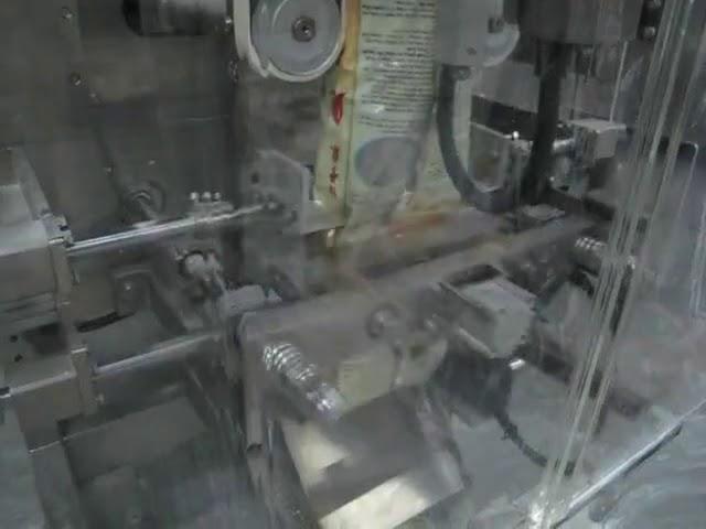 Machine à emballer automatique de fruits conservés avec poids de dix têtes VFFS